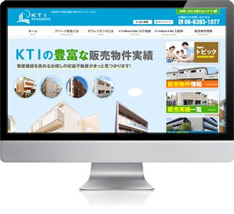 不動産売買Webサイト